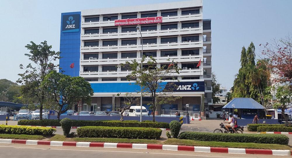 ANZ Bank (Lao)