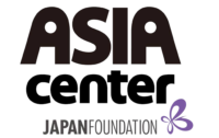 cropped-cropped-ASIA-center-logo-no-background-e1558951205267.png